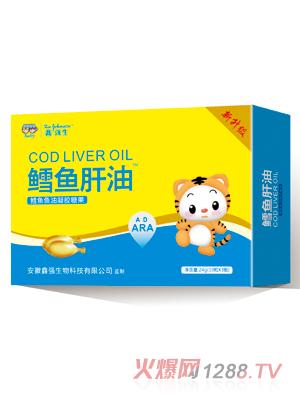 鑫强生鳕鱼肝油凝胶糖果(升级版)