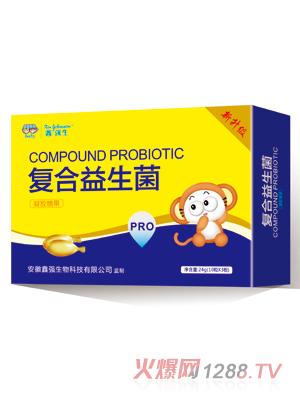 鑫强生复合益生菌凝胶糖果(升级版)
