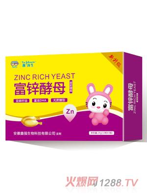 鑫强生富锌酵母凝胶糖果(升级版)