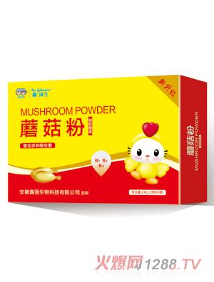 鑫强生蘑菇粉凝胶糖果(升级版)