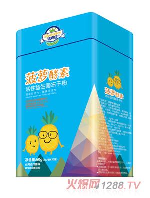 诺贝塔菠萝酵素活性益生菌冻干粉