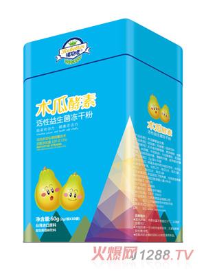 诺贝塔木瓜酵素活性益生菌冻干粉