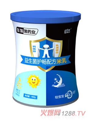 白加黑药业幼达钙铁锌益生菌护畅配方米乳