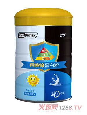 白加黑药业幼达钙铁锌蛋白粉