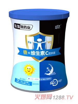 白加黑药业幼达铁+维生素C营养素