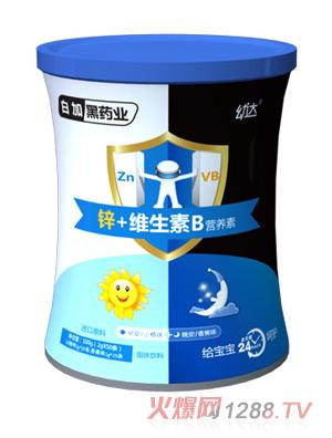 白加黑药业幼达锌+维生素B营养素