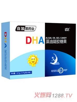 白加黑药业幼达DHA凝胶糖果