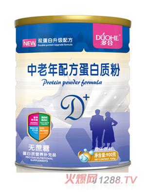 多合中老年配方蛋白质粉
