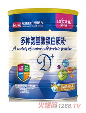 多合多种氨基酸蛋白质粉