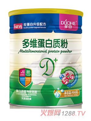 多合多维蛋白质粉