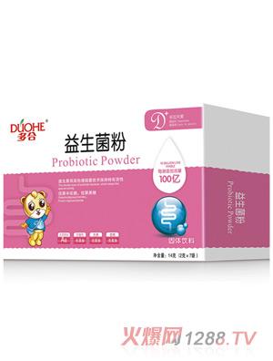 多合益生菌粉
