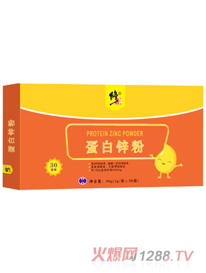 修正蛋白锌粉
