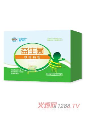 鑫强生益生菌铁锌钙粉