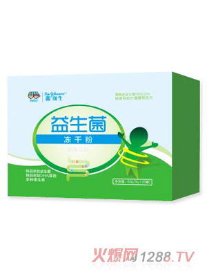 鑫强生益生菌冻干粉
