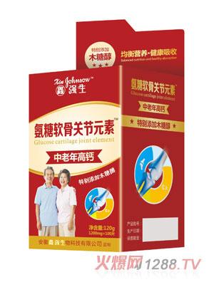 鑫强生中老年高钙氨糖软骨关节元素