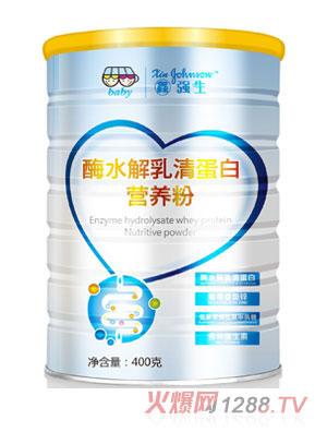 鑫强生酶水解乳清蛋白营养粉