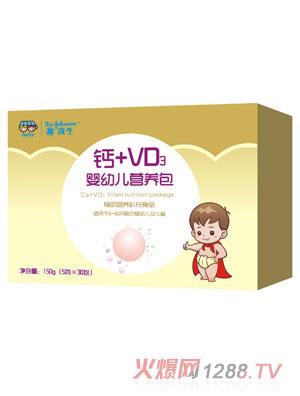 鑫强生钙+VD3婴幼儿营养包(盒装)