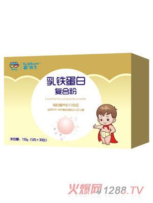 鑫强生乳铁蛋白复合粉(盒装)