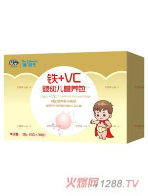 鑫强生铁+VC婴幼儿营养包(盒装)