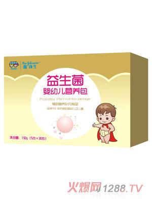 鑫强生益生菌婴幼儿营养包(盒装)