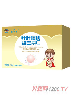 鑫强生针叶樱桃维生素C(盒装)