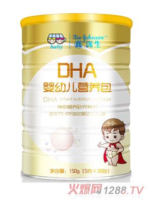 鑫强生DHA婴幼儿营养包