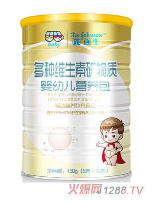 鑫强生多种维生素矿物质婴幼儿营养包