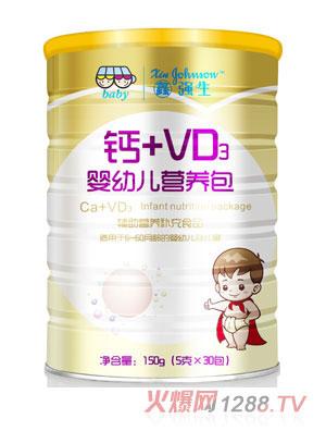 鑫强生钙+VD3婴幼儿营养包