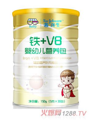 鑫强生铁+VB婴幼儿营养包