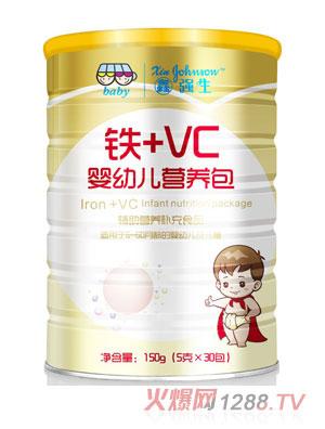 鑫强生铁+VC婴幼儿营养包