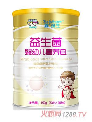 鑫强生益生菌婴幼儿营养包