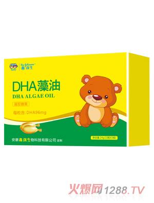 鑫强生DHA藻油凝胶糖果