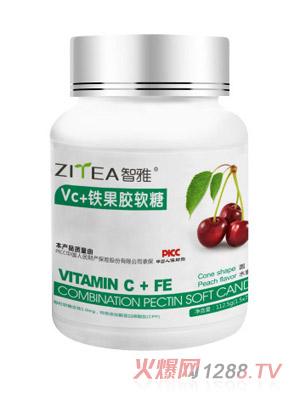 智雅VC+铁果胶软糖75粒
