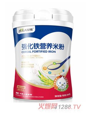 智雅强化铁营养米粉罐装