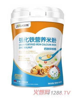 智雅强化铁营养米粉-钙铁锌核桃罐装