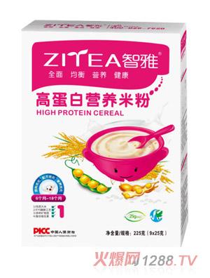 智雅高蛋白营养米粉盒装