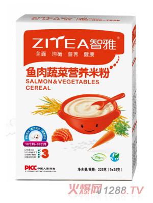 智雅鱼肉蔬菜营养米粉盒装