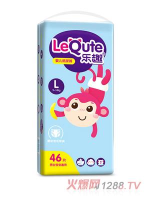 乐趣婴儿纸尿裤袋装L46