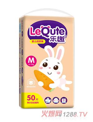 乐趣婴儿纸尿裤袋装M50