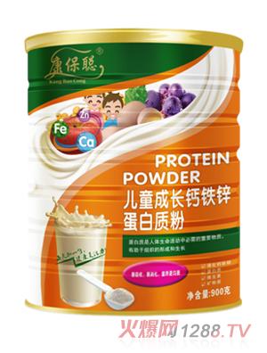 康保聪儿童成长钙铁锌蛋白质粉