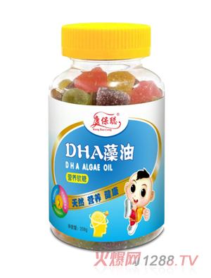 康保聪DHA藻油营养软糖