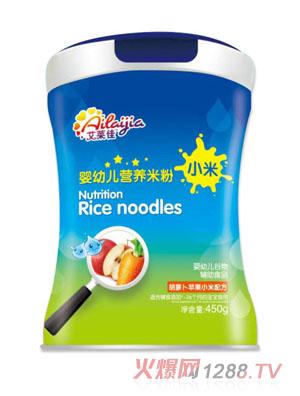艾莱佳婴幼儿营养米粉(胡萝卜苹果小米配方)