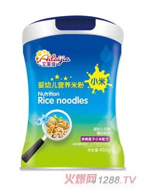 艾莱佳婴幼儿营养米粉(核桃莲子小米配方)