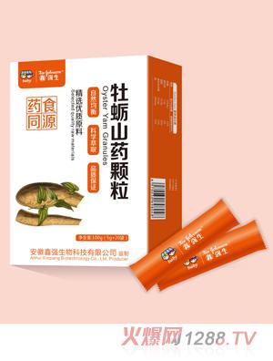 鑫强生牡蛎山药颗粒