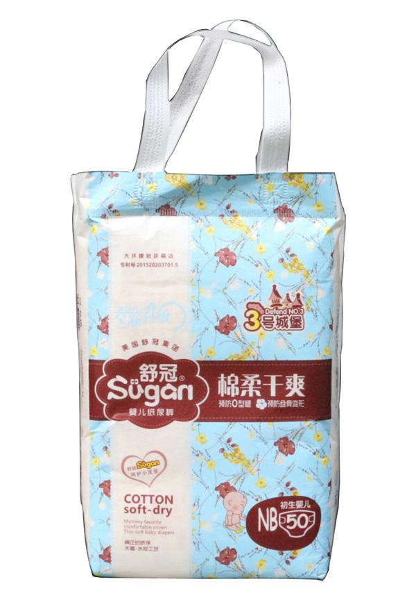 舒冠3号城堡婴儿纸尿裤NB50