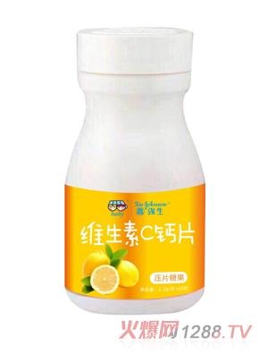 鑫强生维生素C钙片