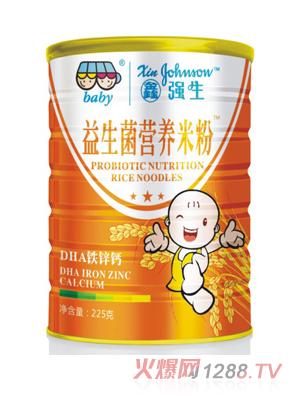 鑫强生益生菌营养米粉-DHA钙铁锌