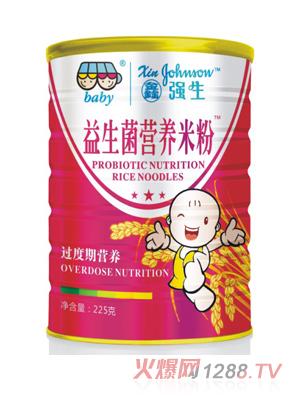 鑫强生益生菌营养米粉-过度期营养