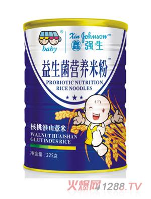 鑫强生益生菌营养米粉-核桃淮山薏米