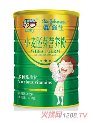 鑫强生多种维生素小麦胚芽营养粉